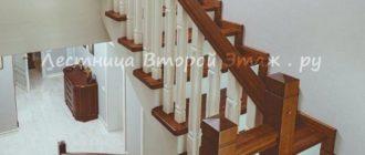 Комбинированная (ясень/сосна) П-образная лестница 180 градусов с площадкой