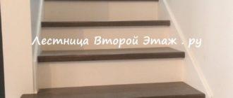 Облицовка П-образной лестницы массивом бука