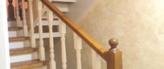 Фото деревянная лестница на заказ для дома на косоуре