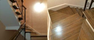 Отделка (облицовка) бетонной и металлической лестницы