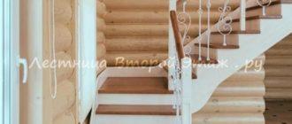 Комбинированная Г-образная лестница (ясень/сосна) на 90 градусов с прямой площадкой