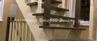 Г-образная лестница с площадкой и забежными ступенями