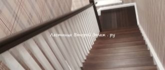 Г-образная лестница с с площадкой